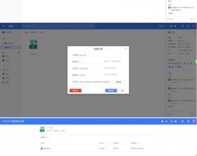 dzzoffice网盘 PHP仿百度网盘文件分享系统源码