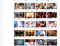 苹果cms V10 七色中文 二开苹果cms视频图片小说网站源码模板
