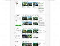 7月开源TPfang多城市地方房产系统房市营销推广系统源码修复版自适应移动端
