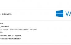 Win10大幅度固态硬盘速度优化设置,提高SSD速度技能