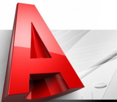 Auto CAD2007 【CAD2007】破解官方免费中文版32位/64位下载