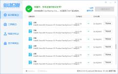驱动总裁 DrvCeo v2.3.0.10 良心纯净无广告万能驱动管理工具绿色版