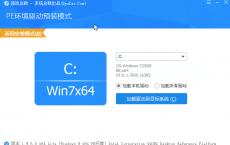 NVME格式硬盘SSD安装WIN7时蓝屏(0x000007B)的解决方法