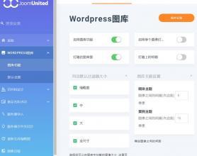 Media foldev5.1.2汉化版 WordPress 图片优化插件 媒体文件夹插件 图库管理器