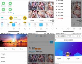大牛窝社区ND_mobile HYBBS手机模版v2.7.2 免授权+安装教程