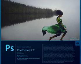 Adobe Photoshop cc2017 破解版【Adobe PS cc 2017】中文版