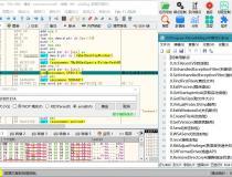 x64dbg v2021.04.17 比OllyDbg强大反汇编逆向动态调试器