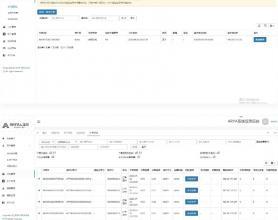 ARYA云支付1.1 Java版_支付宝个码转卡转账免签聚合支付