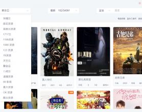 ZY Player v2.8.4 开源无广告的全网影视聚合播放器中文免费版+开源