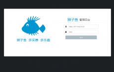 独立版狮子鱼16.8.0社区团购直播小程序商城+团长功能+接龙分销+拼团秒杀