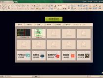 CAD迷你画图下载 v2020R11 免费电脑版 cad快速看图软件
