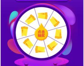 H5手机转盘抽奖活动游戏页面源码