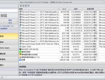Revo Uninstaller PRO v4.4.5.0 软件强制卸载工具