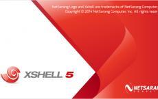Xshell 5 Build 1339 + Xftp 5 Build 1235 整合版 - 免费的 SSH/FTP/SFTP 客户端
