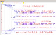 IIS环境下PBootcms、Thinkphp二级目录伪静态web.config配置规则