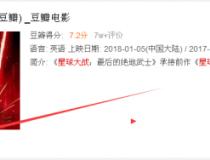 网站修改为mip快速提高网站排名及移动流量(提升70%以上)