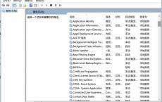 禁止Windows10系统自动更新的实用方法