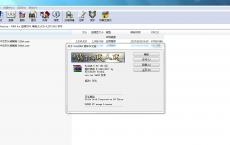 WinRAR v5.50 32/64位 官方破解无广告版