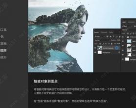 Adobe Photoshop 2020 绿色便携免安装激活版 (大小:1.6G)