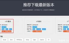 苹果cms v10安装宝塔配置详细方法
