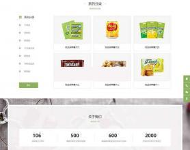 DEDECMS 织梦响应式日化食品零食连锁加盟店网站模板 (自适应手机移动端)