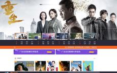 2020版MKCMS米酷影视v7.0.0电影视频网站源码 附解析接口及详细安装教程
