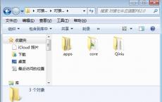 pbootcms企业建站系统接入七牛云存储COS文件插件