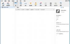 如何利用数据库管理工具navicat管理SQLITE数据库