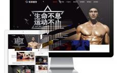 易优cms响应式健身塑型企业网站带后台模板源码 自适应手机端