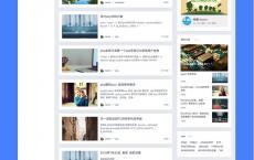 WordPress主题 Hankin v2.0.1博客主题模板