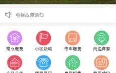 微小区V10.4.3更新包