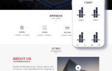 [1-30861]HTML5智能锁具电子产片研发类网站织梦模板(自适应手机端)