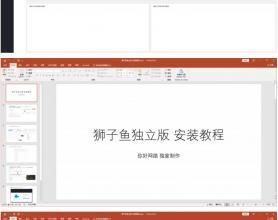 独立版狮子鱼社区团购小程序 V12.9.0 至尊商用无限多开版