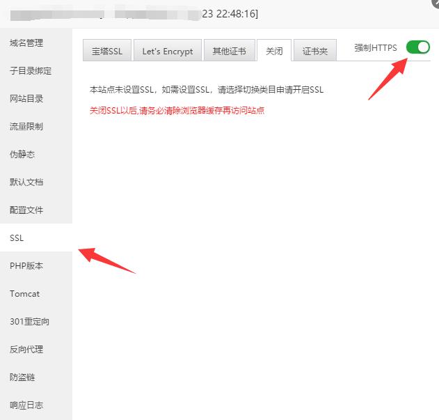 Linux宝塔面板Apache创建整站301重定向百度HTTPS认证成功  宝塔 第2张