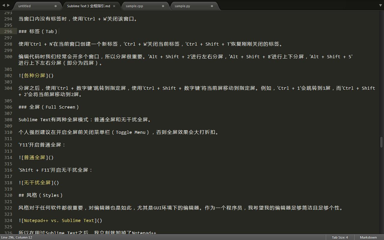 Sublime Text 常用的命令快捷键  第24张