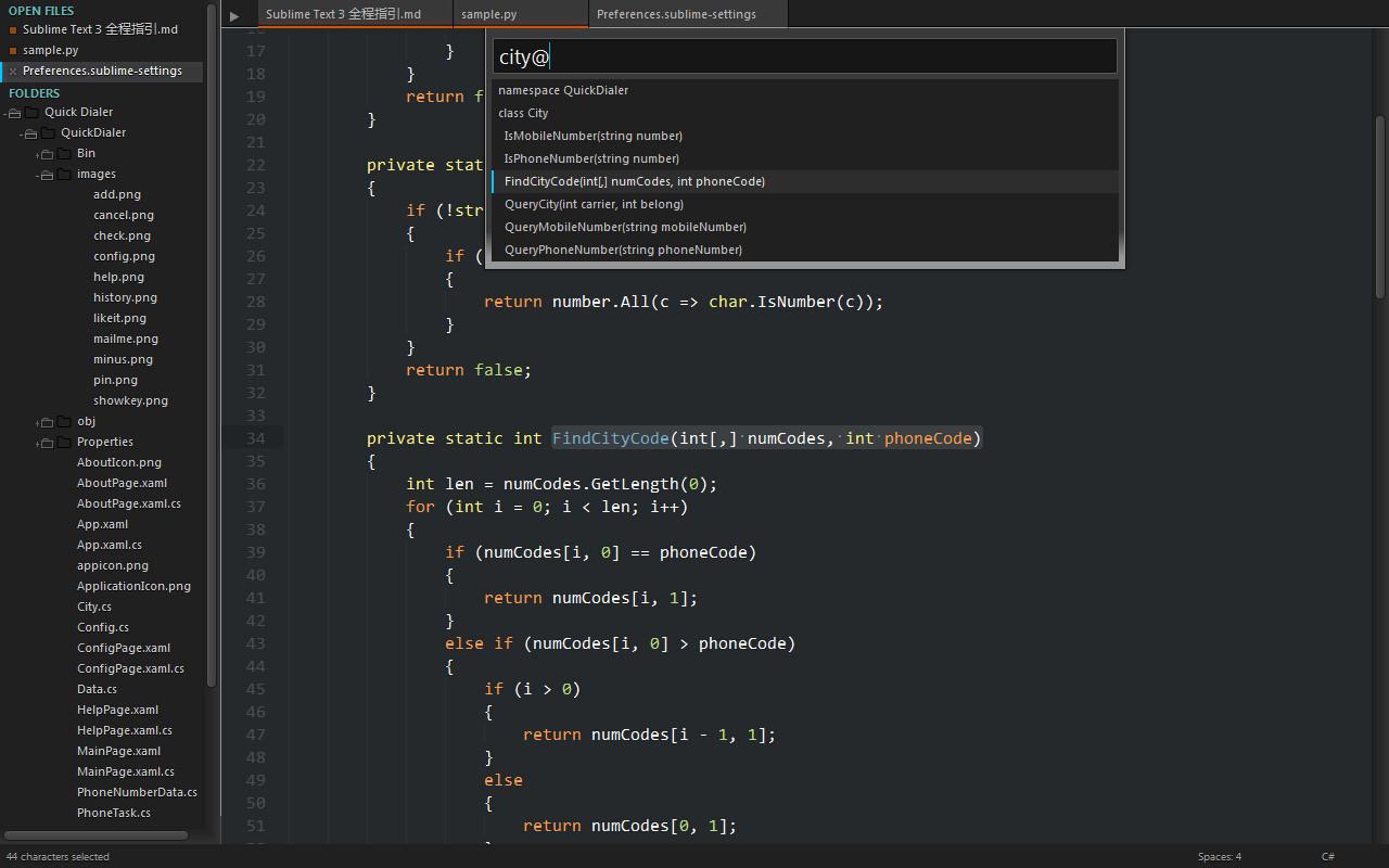 Sublime Text 常用的命令快捷键  第30张