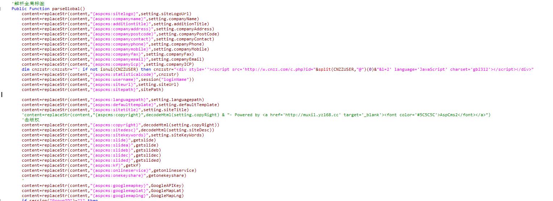 aspcms去掉系统自带CNZZ统计代码  第2张