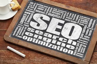 什么样的域名更加利于网站优化?  第1张