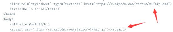 网站修改为mip快速提高网站排名及移动流量(提升70%以上) 第5张