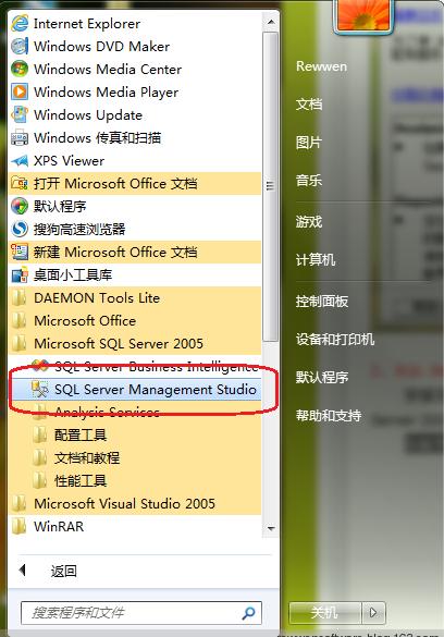 SQL Server 2005详细安装过程和设置  server 第22张