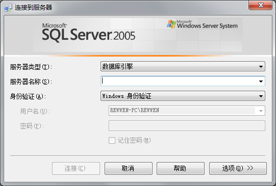 SQL Server 2005详细安装过程和设置  server 第23张