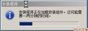 SQL Server 2008 R2安装指引  server 第8张