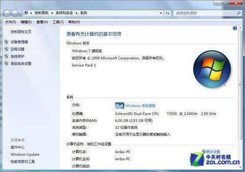 SQL Sever 2012 安装指引  server 第1张