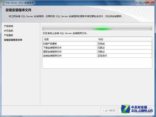 SQL Sever 2012 安装指引  server 第9张