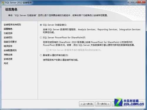 SQL Sever 2012 安装指引  server 第16张