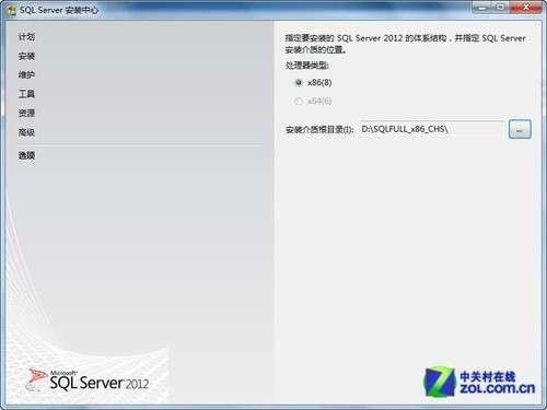 SQL Sever 2012 安装指引  server 第11张