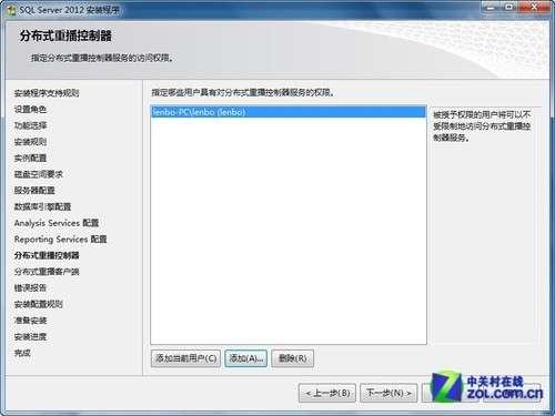 SQL Sever 2012 安装指引  server 第26张