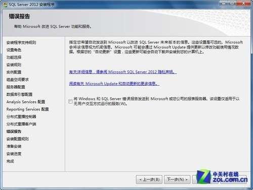 SQL Sever 2012 安装指引  server 第28张