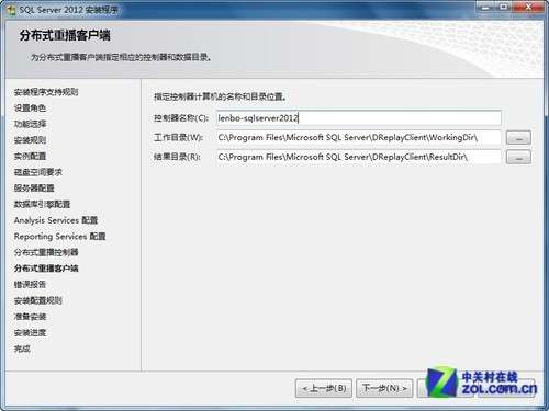 SQL Sever 2012 安装指引  server 第27张