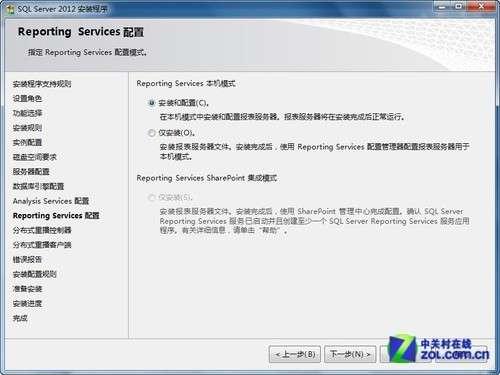 SQL Sever 2012 安装指引  server 第25张